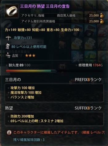 2013_05_09_0000.jpg