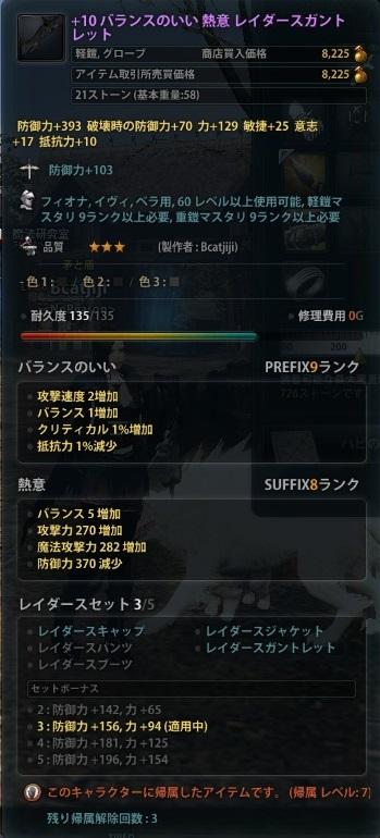 2013_05_25_0005.jpg