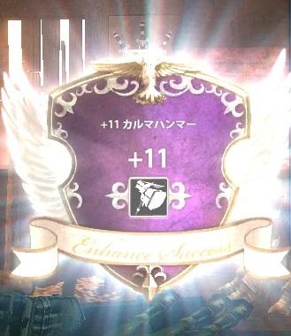 2013_05_31_0000.jpg