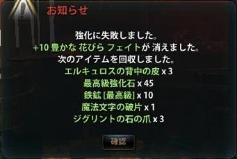 2013_05_31_0001.jpg