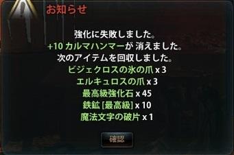 2013_06_01_0008.jpg