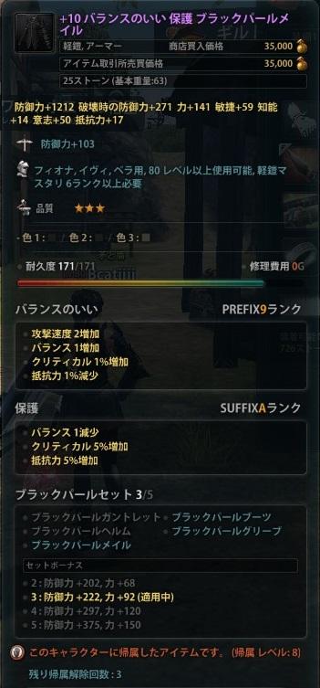 2013_06_14_0001.jpg