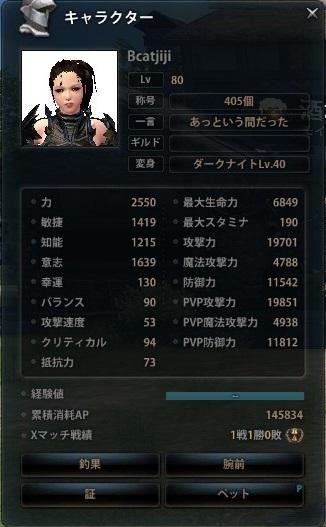 2013_06_14_0002.jpg