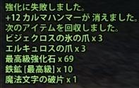 2013_06_28_0019.jpg