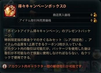 2013_07_04_0001.jpg