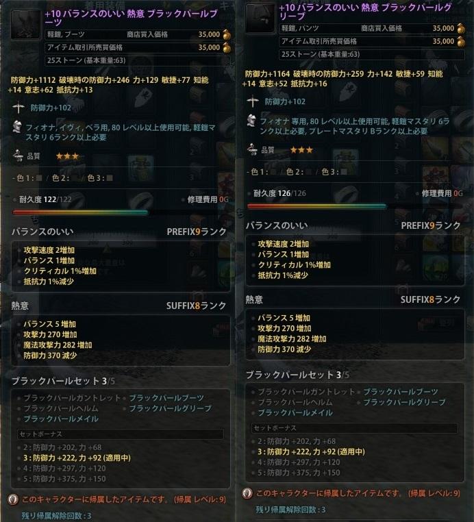 2013_07_14_0000.jpg