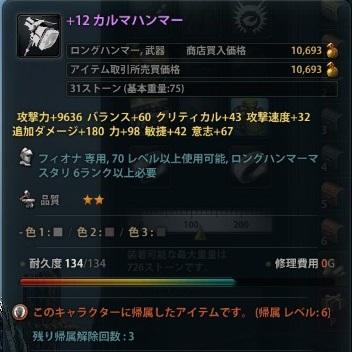 2013_07_14_0002.jpg