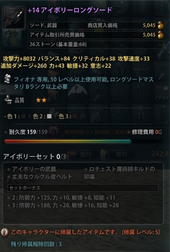 2013_07_14_0006.jpg