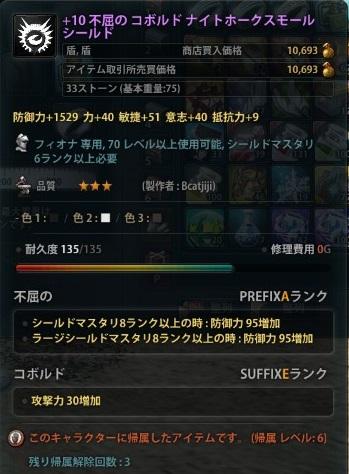2013_07_14_0007.jpg