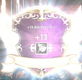 2013_07_31_0001.jpg