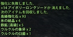2013_07_31_0002.jpg