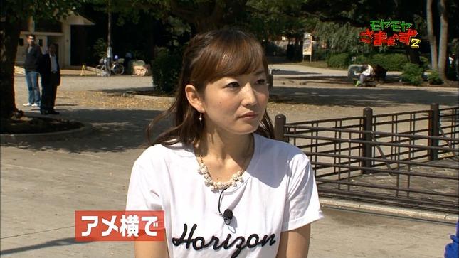 狩野恵里アナがかわいい!カップは ...