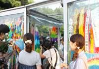 HiroshimaPeaceCamp2013_04.jpg