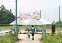 HiroshimaPeaceCamp2013_07.jpg