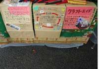 fair_trade_2013_02.jpg