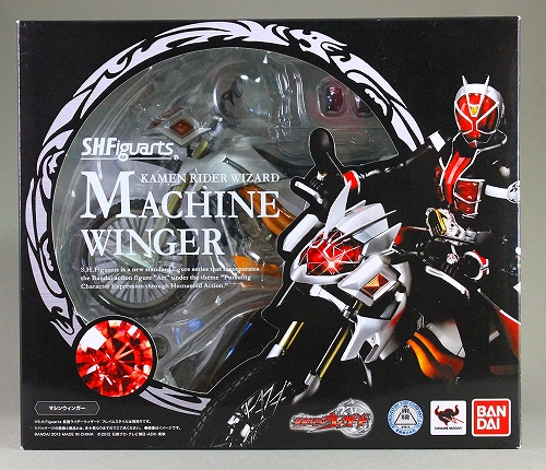 machine_winger 001