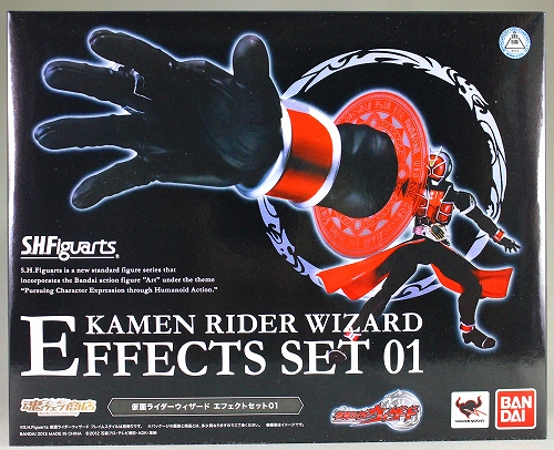 wizard_effect_set_01 001