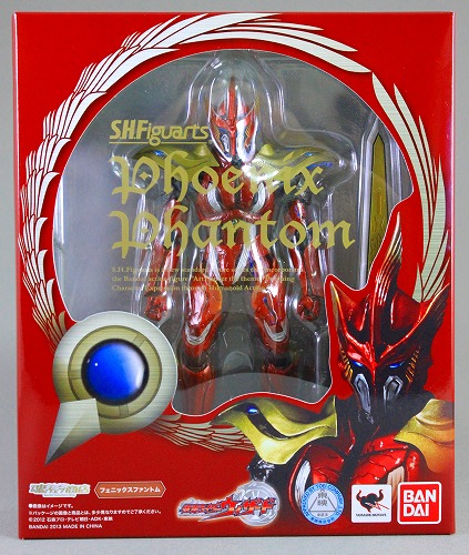 phoenix-phantom 001