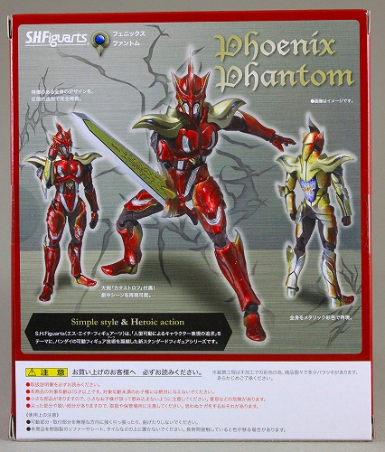 phoenix-phantom 002