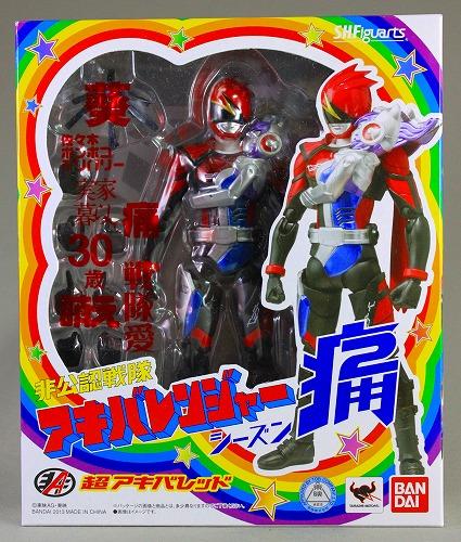 tyo-akiba-red 001