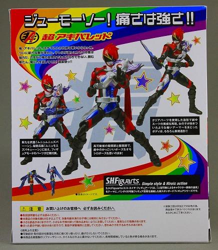 tyo-akiba-red 002
