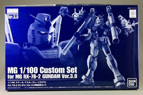 GUNDAM_ADDITIONAL_PARTS 001
