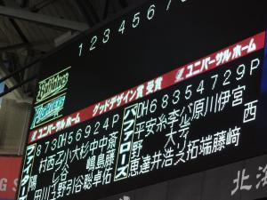 DSC03543[1]