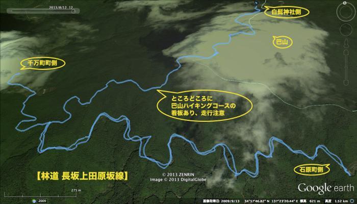 20130812tomoeyama_th.jpg