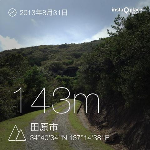 IMG_1690_th.jpg
