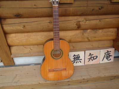 らかんでギター