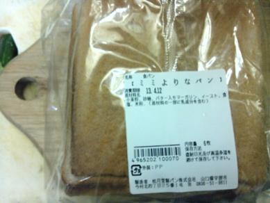 ミミよりなパン