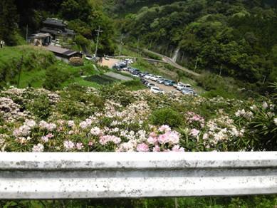 俵山温泉 (1)