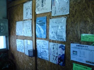 中津からあげチキンハウス (3)