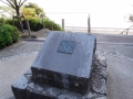 志賀島 その2