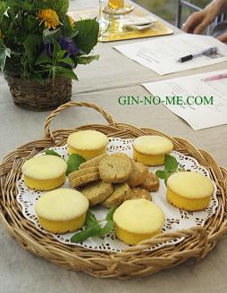 レモンケーキとハーブのクッキー