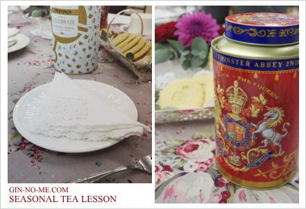 英国王室関連の紅茶
