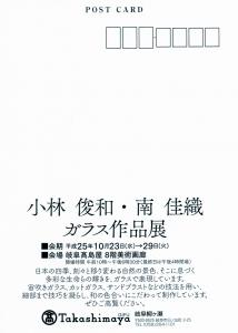 CCI02-1.jpg