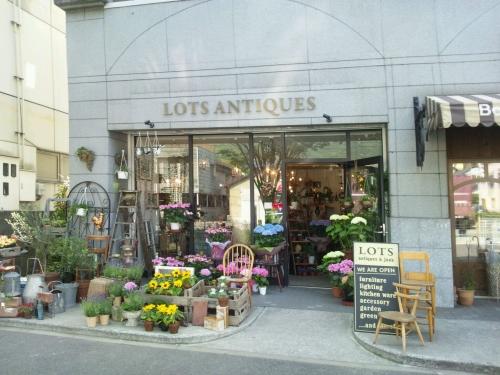 lots antiques