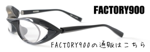 FACTORY900 ファクトリー900 通販