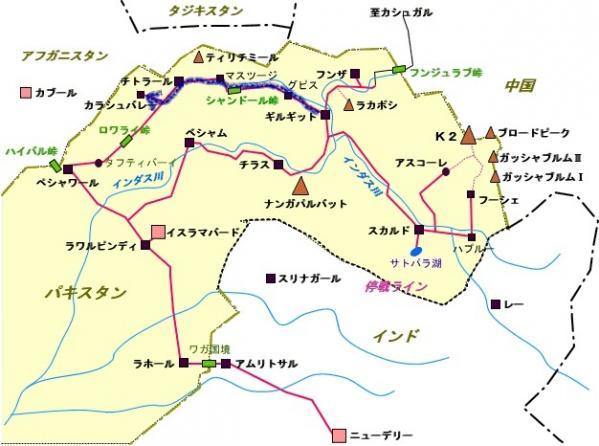 カラシュ地図