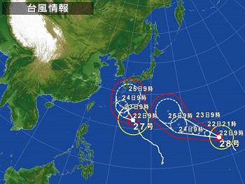 台風27・28編集