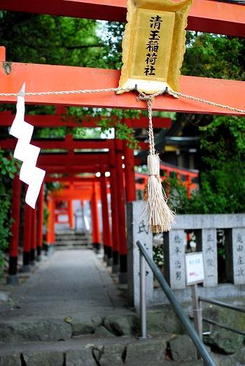 船詰神社1