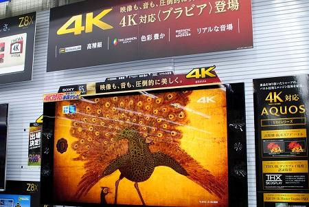 4Kのテレビ