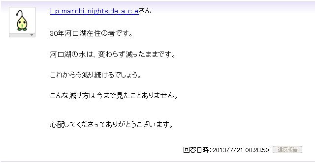 a21sd14ifouozfcm,ewrj2013_000427