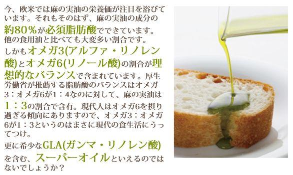 ewrj2013_000407.jpg