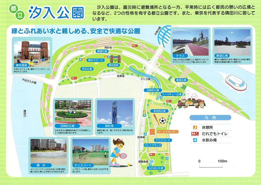 shioiripark_map20130723.jpg
