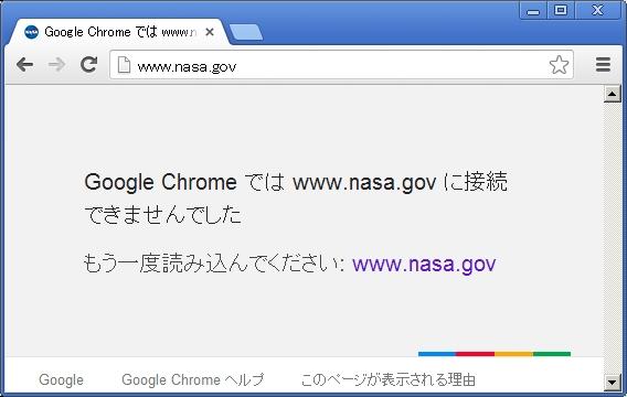 yu_nasa1.jpg