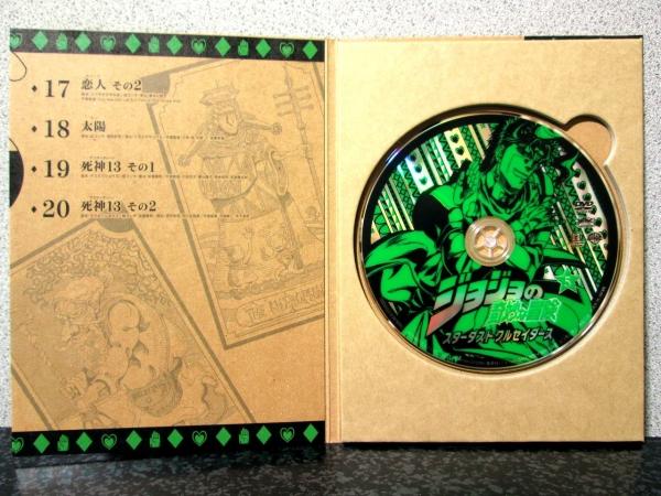ジョジョの奇妙な冒険 スターダストクルセイダース Vol 5 2