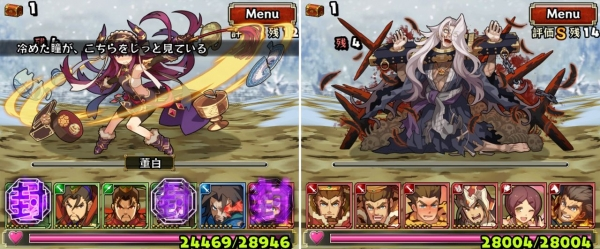 決戦!虎牢関の戦い 覇者級 2戦目