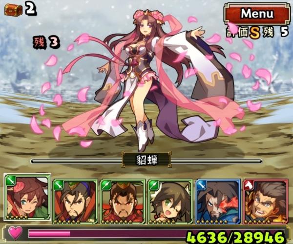決戦!虎牢関の戦い 覇者級 3戦目